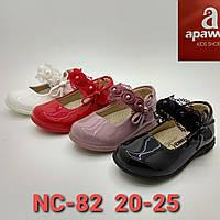 Туфли нарядные для девочек Apawwa 20-25р.(без черных)