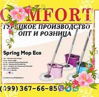 Швабра для пола + ведро с отжимом центрифугой. Spring Mop Easy.