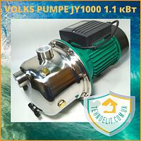 Бытовой наружный водяной насос для насосной станции водоснабжения частного дома VOLKS PUMPE JY1000 1.1 кВт
