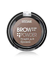 ✅Пудра для бровей LUXVISAGE Brow powder02 тон (warm taupe) 1,7г