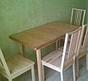 Стол Сид бежевый 120(+30)*70 обеденный раскладной деревянный, фото 4