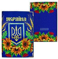 """Текстильная обложка на паспорт """"Герб в соняшниках"""""""