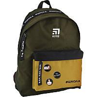 Рюкзак для міста Kite City 149 SC-3, KITE