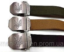 Ремень тактический с трезубцем. Метал. пряжка с надписью: Слава Украине.