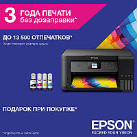 Весенняя акция на печатную технику Epson