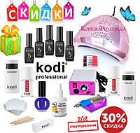 Набор гель-лаков Kodi c фрезером и лампой Sun1 и фрезер Lina Mercedes на 25тыс.об.