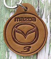 Автобрелок Mazda 3 Мазда брелки для авто ключей, фото 1