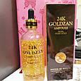 Сыворотка для лица Goldzan 24K Gold Ampoule, Сыворотка с пептидами и частицами 24k золота/ 100 мл, фото 2