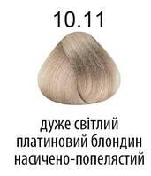 Kaaral 360 Colours.Стойкая крем-краска тон 10.11 платиновый блондин насыщенный пепельный 100 мл, фото 1