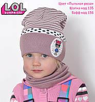 №135 Шапка Лол LOL (круг) р. 50-55. 3-8 лет. Расцветки разные, наличие см.в форме заказа, фото 1