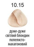 Kaaral 360 Colours.Стойкая крем-краска тон 10.15 очень светлый пепельно-розовый блондин 100 мл, фото 1