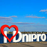 Натуральные Парики Днепропетровск