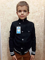Пиджаки, кофты, кардиганы, жилетки на мальчиков