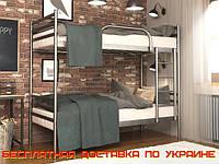 Двухъярусная Металлическая кровать Fly Duo (Флай Дуо). ТМ Метакам