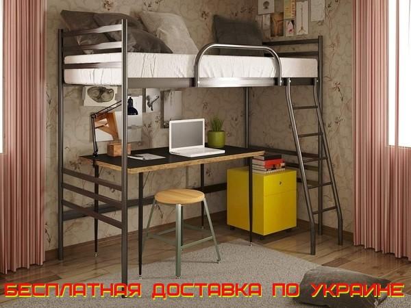 Двухъярусная металлическая кровать - чердак ФЛАЙ ДУО ЧЕРДАК