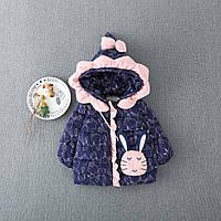 """Детская куртка для девочки с сумочкой """"зайчик"""", размеры: 80, 90, 100, 110"""