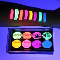 Светящиеся краски аквагрим светятся в ультрафиолете темноте, в неоне, 8 цветов палитра