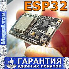 LuaNode32 WROOM-32 CP2102  Модуль c  двухядерным процессором240МГц WiFi Bluetooth - работает с Arduino и др.