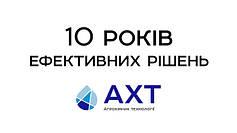 ПАВ от Агрохимические технологии (АХТ)