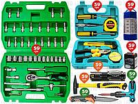 8пр. Профессиональный набор инструментов 46 ед. INTERTOOL ET-6046 для автомобиля, ручной автоинструмент