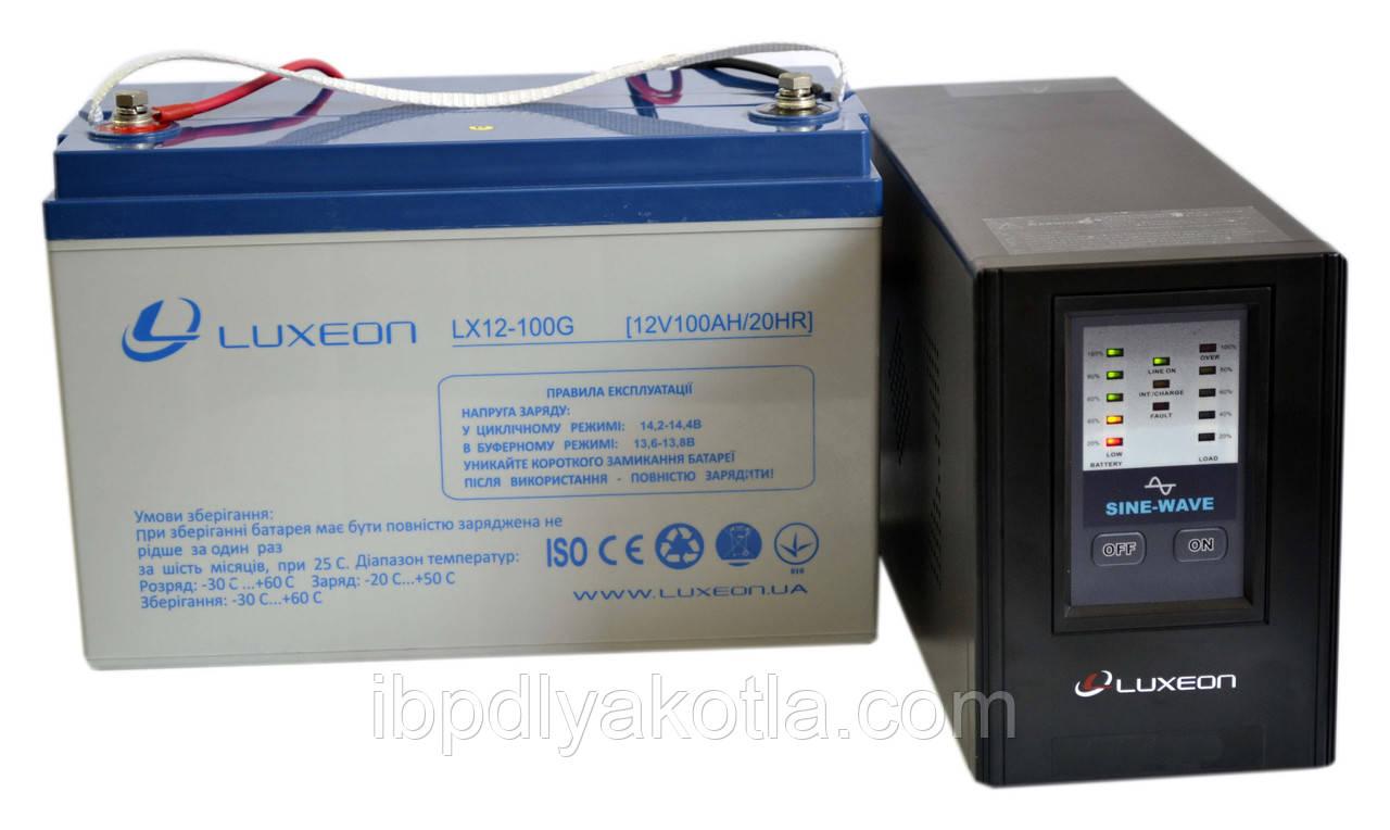 Комплект резервного питания ИБП Luxeon UPS-1000ZX + АКБ LX12-100G 100Ah для 7-12ч работы газового котла