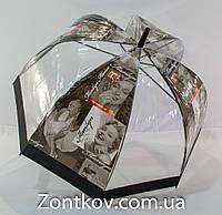 """Прозрачный зонтик трость грибком """"Мэрилин Монро"""" от фирмы """"Max""""."""