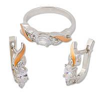 Нежный изысканный комплект женских украшений Кольцо и Серьги - серебряный набор с золотыми накладками