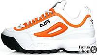 Женские кроссовки Fila Disruptor 2 White And Orange
