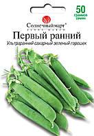 Семена горох Первый ранний 50 г