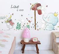 """Виниловые наклейки на стену в детский сад """"Слоненок с зайчатами почтальонами"""" 52см*110см (лист 50*70см)"""