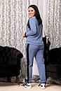Женский костюм брючный  ДАВд№6447 до 62 размера, фото 2