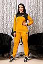 Женский костюм брючный  ДАВд№6447 до 62 размера, фото 4