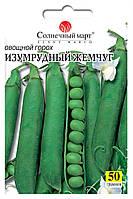Семена горох Изумрудный жемчуг 50 г