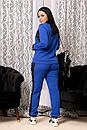 Женский костюм брючный  ДАВд№6447 до 62 размера, фото 5