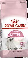 Royal Canin Kitten Second Age Сухой корм для котят до 12 месяцев 2 кг