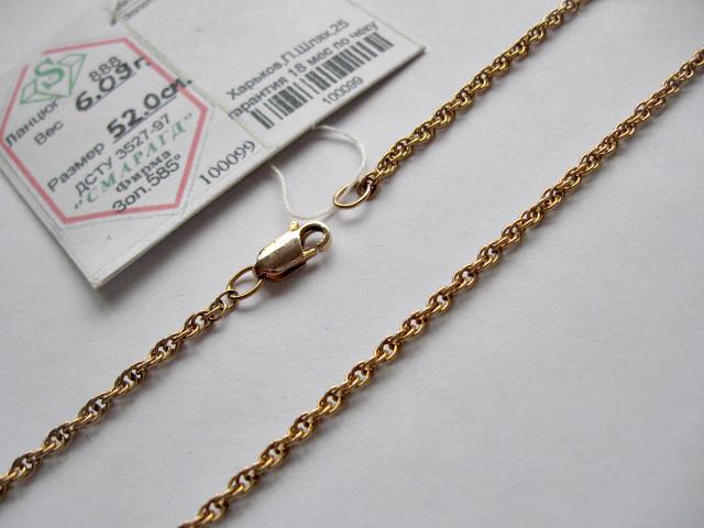 Золотые цепи плетение Жгут, Спираль, Бисмарк, Шарлотта длина 55 см.