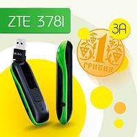 Начать с Интертелеком легко. Модем ZTE 3781 от 1 грн!