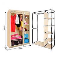 Тканевой шкаф для одежды Clothes Rail With Protective Cover №28109, Качество