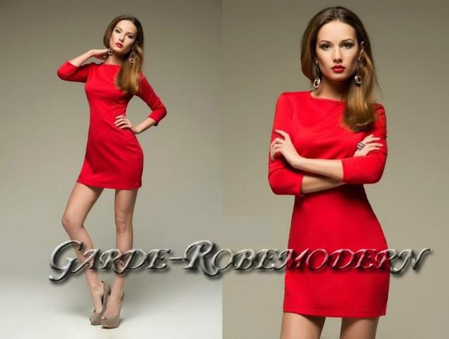 Купить осеннее платье недорого