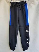 Спортивные штаны детские модные на мальчика 4-8 лет купить оптом со склада 7км Одесса