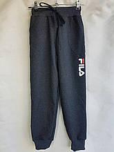 Спортивные штаны детские стильные FILA на мальчика 4-8 лет купить оптом со склада 7км Одесса
