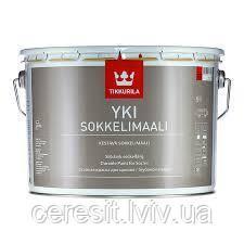 Юкі ( Yki Tikkurila) фарба для цоколя 2.7л база А