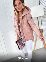 Курточка женская весенняя
