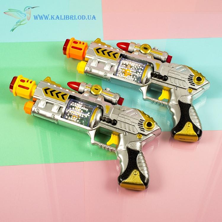 Дитячий іграшковий, пістолет світиться