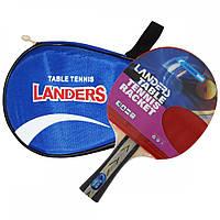 Набор для настольного тенниса Landers 4*: ракетка +чехол, фото 1