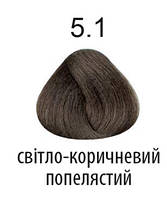 Kaaral 360 Colours.Стойкая крем-краска тон 5.1 светлый коричневый пепельный 100 мл, фото 1