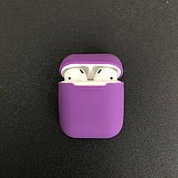 Чехол для наушников AirPods 1/2 silicone case, фиолетовый / purple