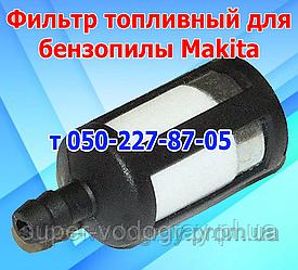 Фильтр топливный для бензопилы Makita