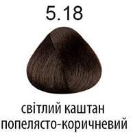 Kaaral 360 Colours.Стойкая крем-краска тон 5.18 светлый каштановый пепельно-коричневый 100 мл,, фото 1
