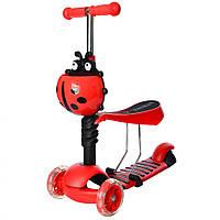 Детский самокат-беговел 3-х колесный с сиденьем и светящимися колесами (Красный)